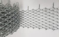 Chain link side mesh